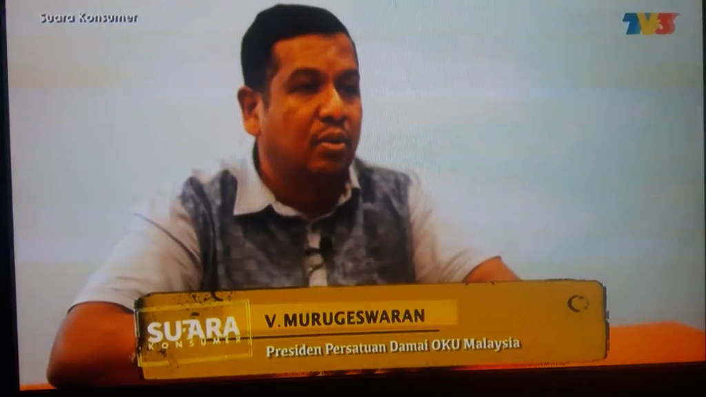"Universal design awareness campaign which was organized by Damai was aired on ""TV3 Consumer Voice"""